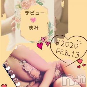 湯島御殿 【N】まみの写メブログ「★デビュー当日★」