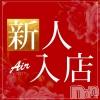 新潟中央区メンズエステ Niigata Men's Esthe Air(ニイガタメンズエステエアー)の8月5日お店速報「お得にAirをご利用するチャンス今なら70分8000円!」