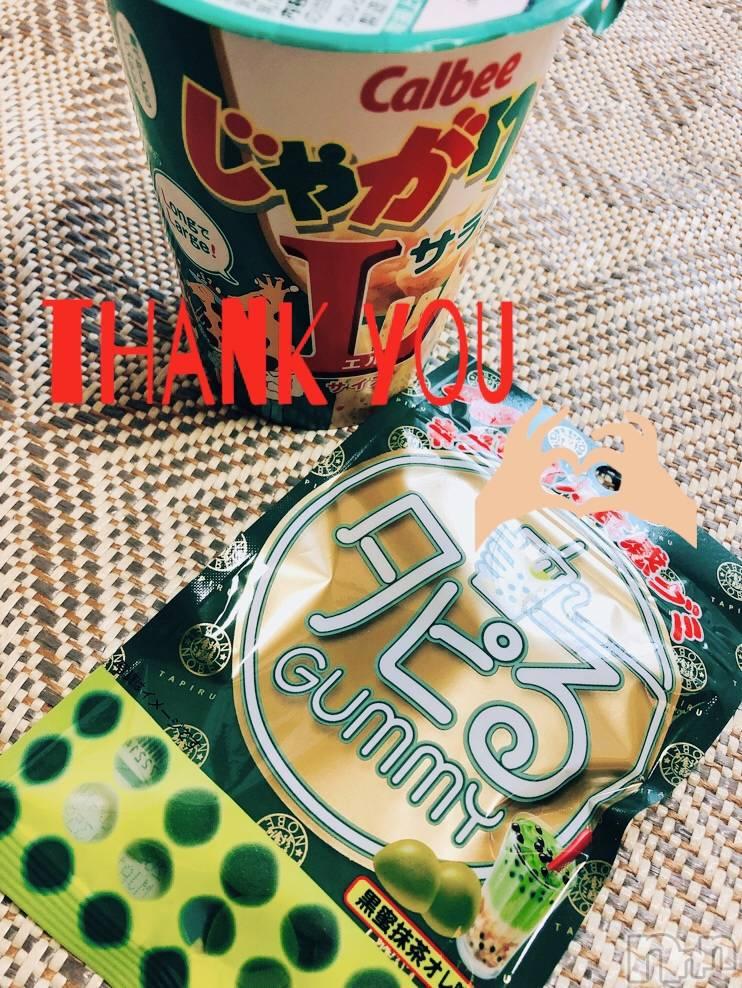 伊那ピンサロLa Fantasista(ラ・ファンタジスタ) るい(22)の2月11日写メブログ「お礼」