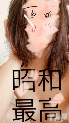 新潟デリヘルMax Beauty 新潟(マックスビューティーニイガタ) せいか(35)の2020年10月18日写メブログ「Go to Seika キャンペーン」