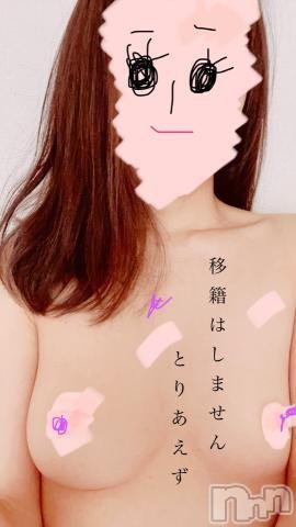 新潟デリヘルMax Beauty 新潟(マックスビューティーニイガタ) せいか(35)の2021年5月4日写メブログ「好きな歌手」