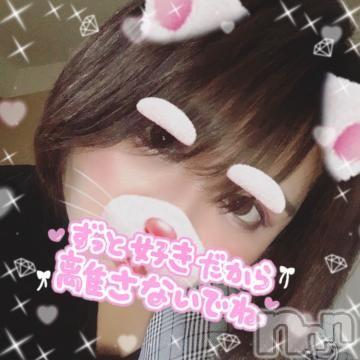 伊那デリヘルよくばりFlavor(ヨクバリフレーバー) ☆カリナ☆(18)の2020年2月15日写メブログ「報告!」