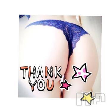新潟デリヘル激安!奥様特急  新潟最安!(オクサマトッキュウ) ひまり(34)の11月28日写メブログ「お礼?」