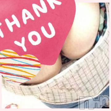 新潟デリヘル激安!奥様特急  新潟最安!(オクサマトッキュウ) ひまり(34)の3月3日写メブログ「お礼?」