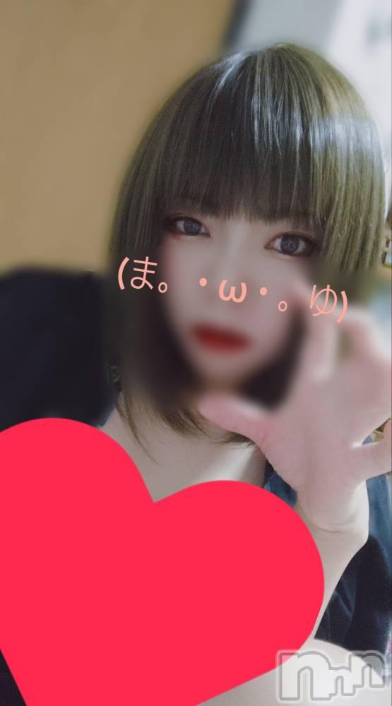 伊那ピンサロLa Fantasista(ラ・ファンタジスタ) まゆ(26)の9月19日写メブログ「今日のクイズ」