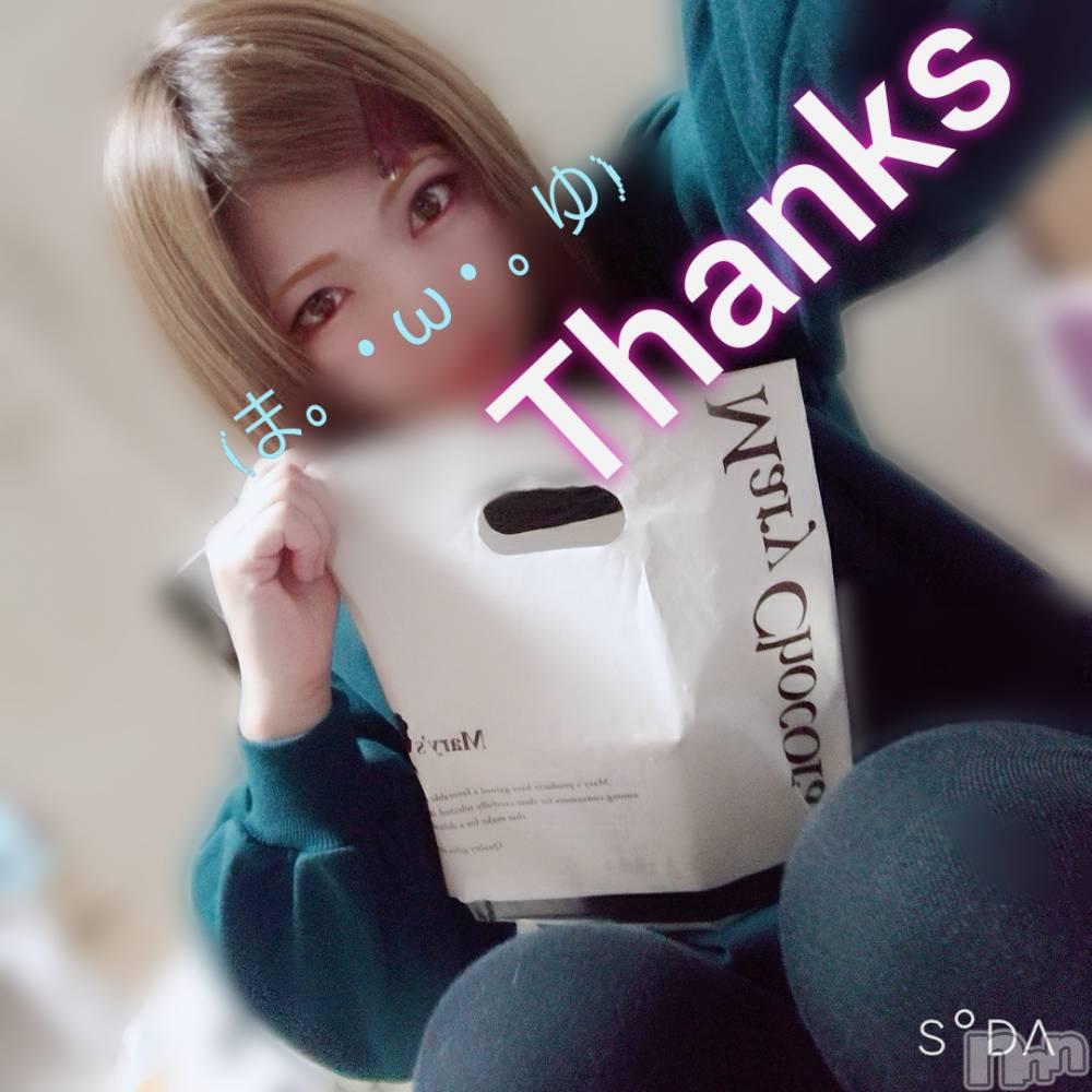 伊那ピンサロLa Fantasista(ラ・ファンタジスタ) まゆ(26)の10月18日写メブログ「感謝のブログと明日の空き時間♥」