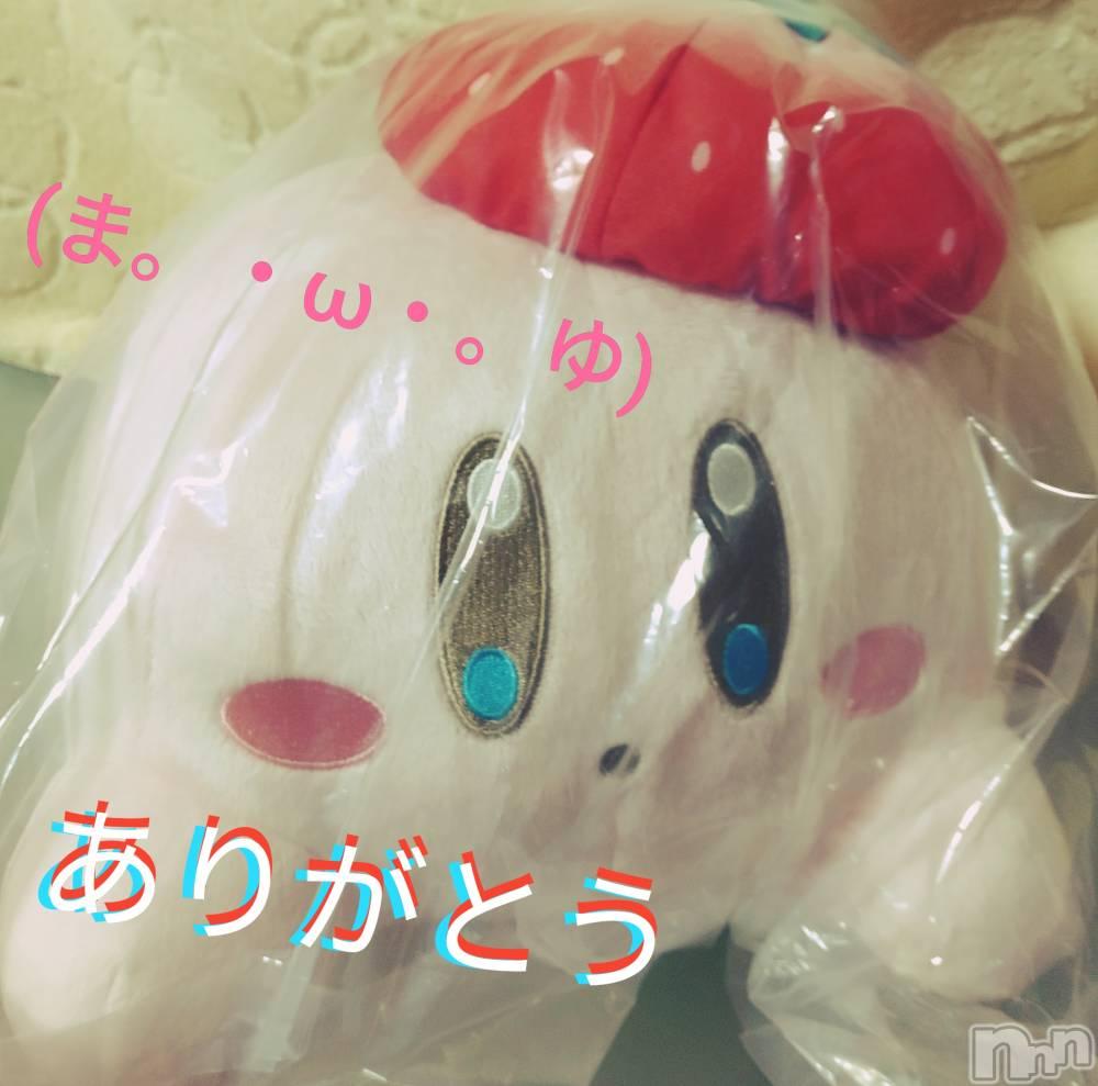 伊那ピンサロLa Fantasista(ラ・ファンタジスタ) まゆ(26)の5月4日写メブログ「ありがとう♡」
