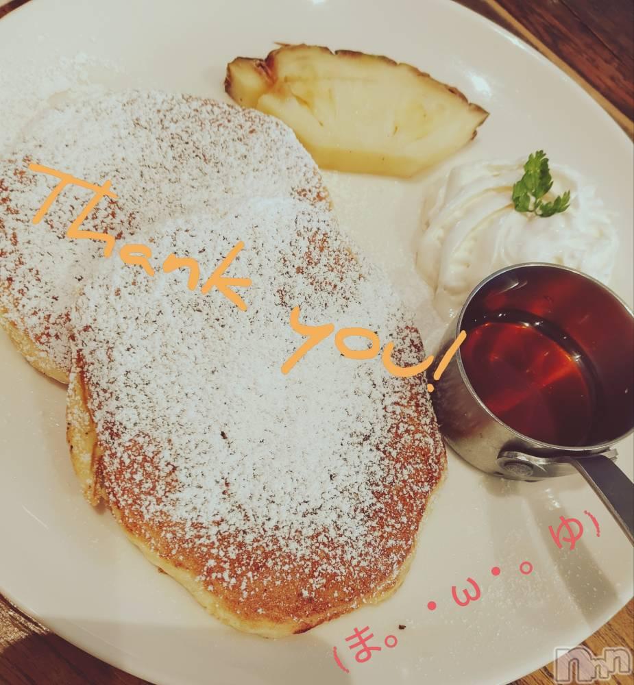 伊那ピンサロLa Fantasista(ラ・ファンタジスタ) まゆ(26)の5月5日写メブログ「感謝します(。•ㅅ•。)♡」