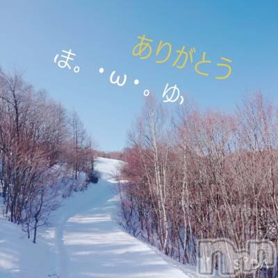 伊那ピンサロ La Fantasista(ラ・ファンタジスタ) まゆ(26)の2月14日写メブログ「感謝&告知」