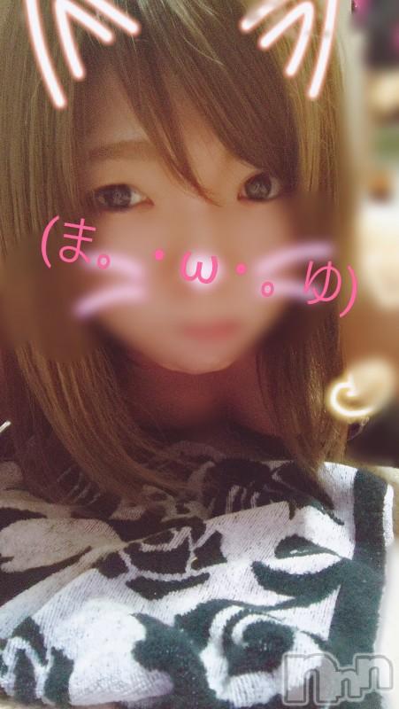 伊那ピンサロLa Fantasista(ラ・ファンタジスタ) まゆ(26)の2020年9月4日写メブログ「今度こそ」