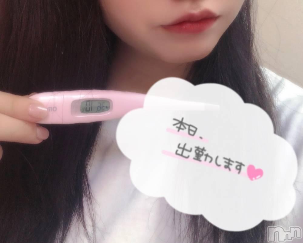 伊那デリヘルピーチガール ひより(23)の9月19日写メブログ「おはよう~!」