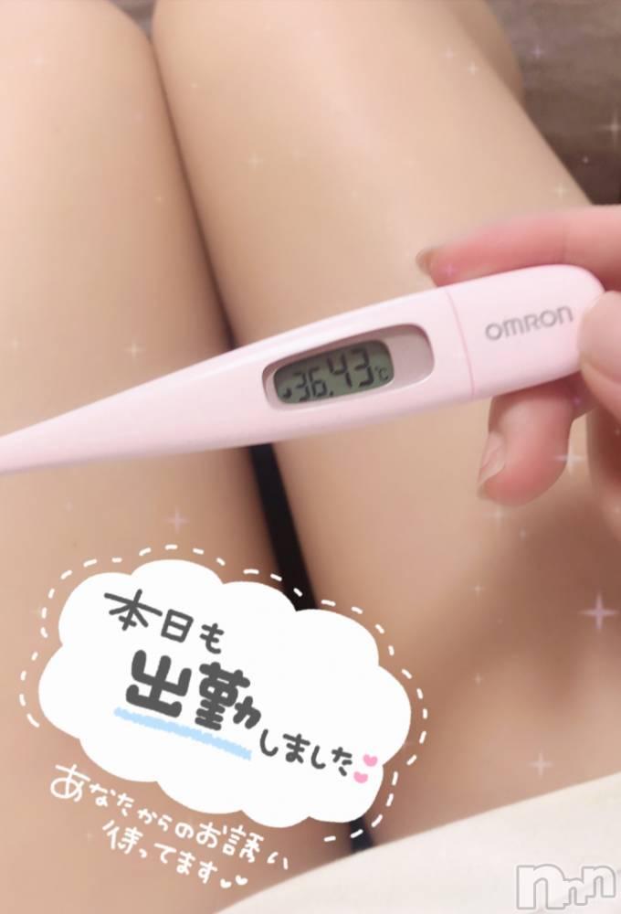 伊那デリヘルピーチガール ひより(23)の9月21日写メブログ「今日の体温💗」
