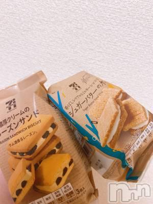 松本デリヘル Revolution(レボリューション) まな(19)の9月30日写メブログ「シュガーバターの木のお兄様💓ᵗʱᵃᵑᵏઽ♡」