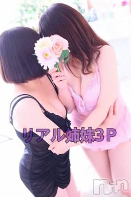 松本デリヘル Revolution(レボリューション) まな☆双子の姉(19)の8月17日写メブログ「次回19時頃イケるよ💓」