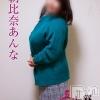 朝比奈あんな(49)
