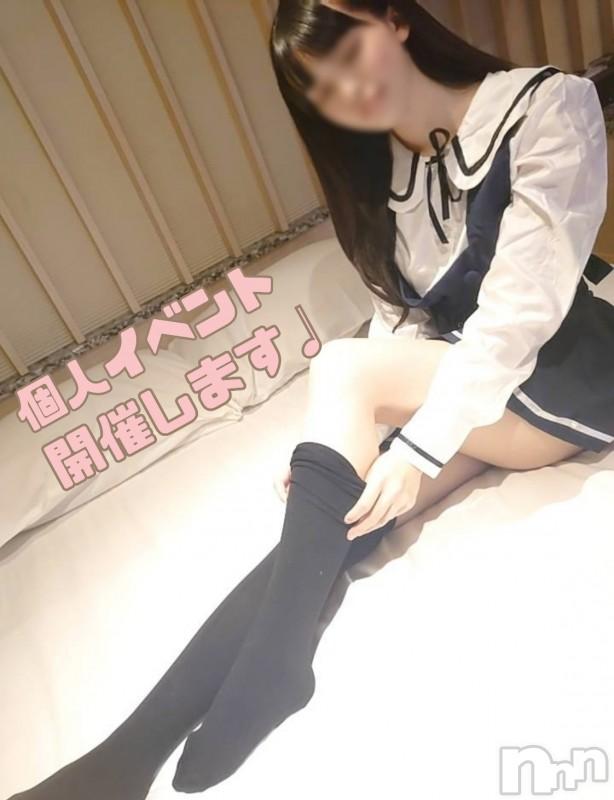 新潟メンズエステ癒々・匠(ユユ・タクミ) ねずこ(23)の2021年7月22日写メブログ「🚨 個人イベントのお知らせです」