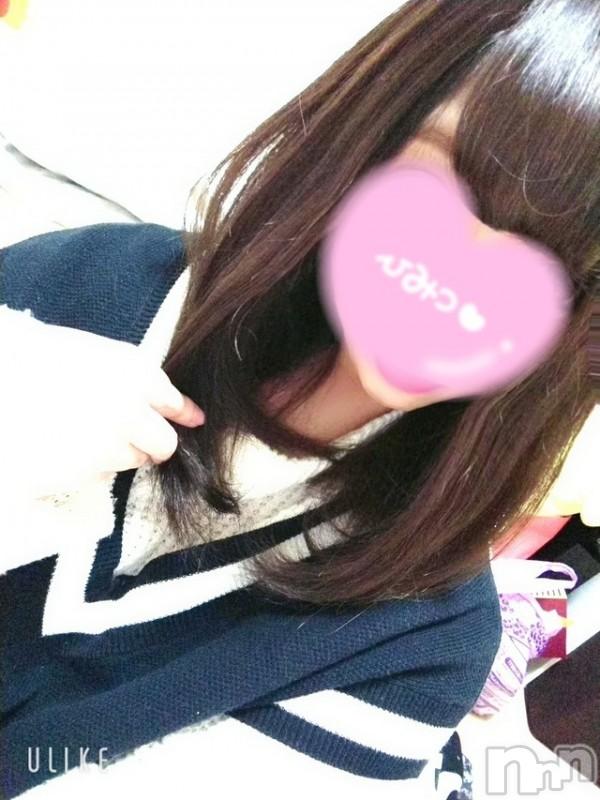 新潟デリヘルMinx(ミンクス) 千里(21)の2021年7月22日写メブログ「お誘い待ってますね☆」