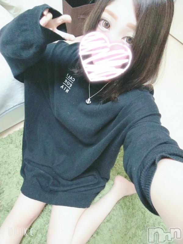 新潟デリヘルMinx(ミンクス) 千里(21)の2021年7月22日写メブログ「お誘いありがとうございます!」
