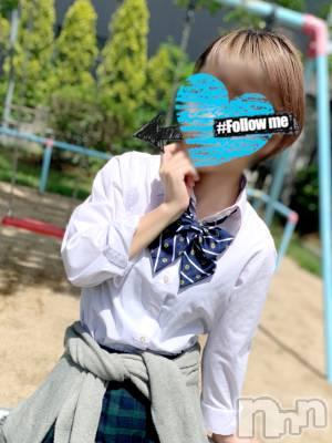 いぶき☆1年生☆(20) 身長148cm、スリーサイズB82(B).W57.H83。新潟デリヘル #フォローミー(フォローミー)在籍。