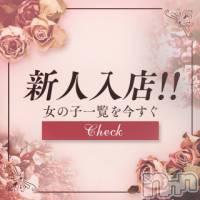 新潟メンズエステ マリアージュ.(マリアージュ)の10月21日お店速報「急遽!本日デビュー!!♪」