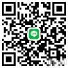 糸魚川デリヘルChance-チャンス- LINEでの求人も始めました!!!!