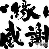 糸魚川デリヘル 糸魚川デリヘルChance-チャンス-(イトイガワデリヘルチャンス)の9月30日お店速報「10日後に感謝するメガネ糸魚川最高」