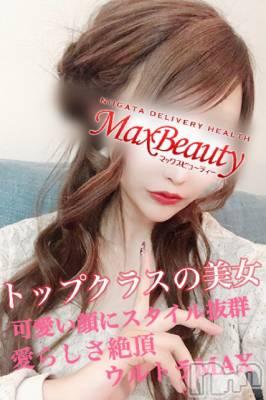 新人いおり☆極上(22) 身長159cm、スリーサイズB86(D).W56.H82。新潟デリヘル Max Beauty 新潟(マックスビューティーニイガタ)在籍。