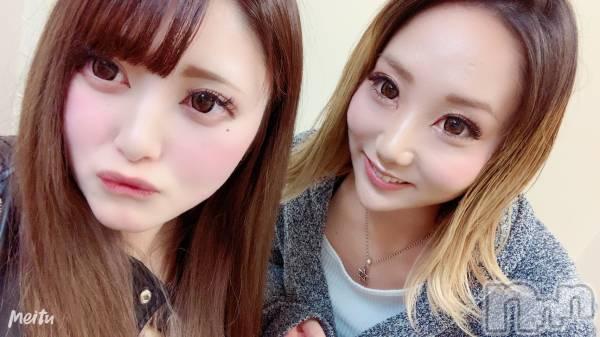 権堂キャバクラCLUB S NAGANO(クラブ エス ナガノ) 立花 冥の3月25日写メブログ「りんご畑」