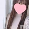 【体験】くみ(20)