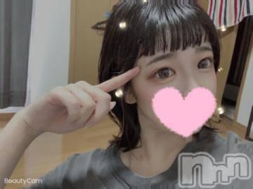 新潟ソープ 本陣(ホンジン) らむ(22)の9月10日写メブログ「あじまる◎」