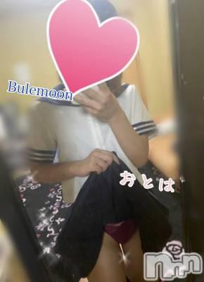 三条デリヘル コスプレ専門店 BLUE MOON(ブルームーン) 新人☆おとは(19)の9月12日写メブログ「必見♡」