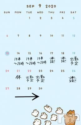 三条デリヘル コスプレ専門店 BLUE MOON(ブルームーン) 新人☆おとは(19)の9月13日写メブログ「❤︎来週の出勤予定❤︎」