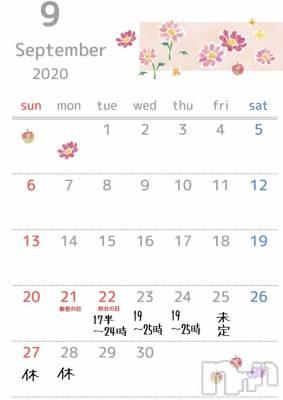 三条デリヘル コスプレ専門店 BLUE MOON(ブルームーン) 新人☆おとは(19)の9月22日写メブログ「今週の予定(・∀・)」
