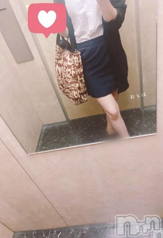 三条デリヘルコスプレ専門店 BLUE MOON(ブルームーン) 新人#おとは(19)の2021年9月14日写メブログ「この後100分有難うございます💓」