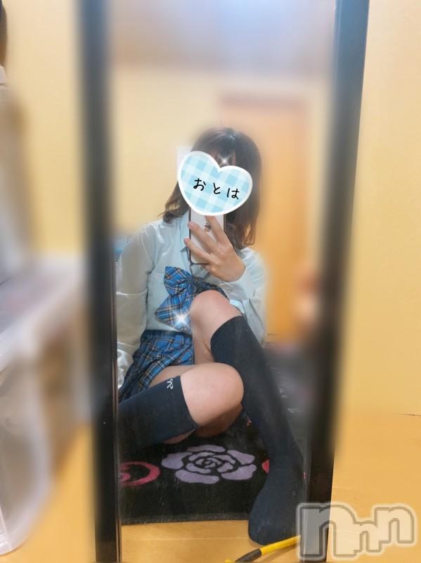 三条デリヘルコスプレ専門店 BLUE MOON(ブルームーン) 新人#おとは(19)の2021年5月4日写メブログ「欲しい♡」