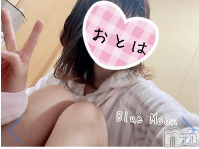 三条デリヘルコスプレ専門店 BLUE MOON(ブルームーン) 新人#おとは(19)の2021年9月13日写メブログ「23時から急遽出勤!!」