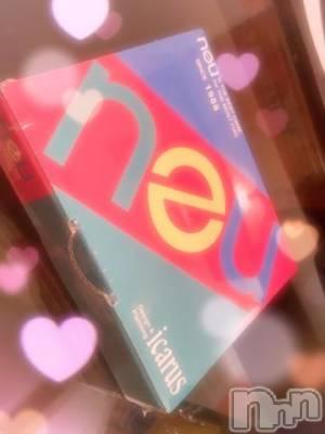 松本デリヘル SECRET SERVICE 松本店(シークレットサービスマツモトテン) まりん◆本指2位(22)の10月1日写メブログ「こんばんは?」