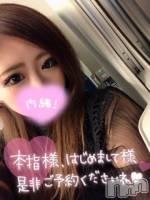 上田デリヘル BLENDA GIRLS(ブレンダガールズ) るい☆巨乳美女(21)の5月31日写メブログ「空いてる枠?????」