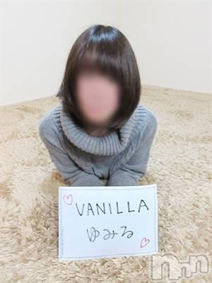 ゆみる(20) 身長145cm、スリーサイズB81(C).W57.H84。松本デリヘル VANILLA(バニラ)在籍。