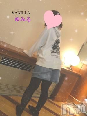 松本デリヘル VANILLA(バニラ) ゆみる(20)の4月17日写メブログ「健康的」