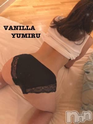 松本デリヘル VANILLA(バニラ) ゆみる(20)の7月25日写メブログ「硬いのがいい」