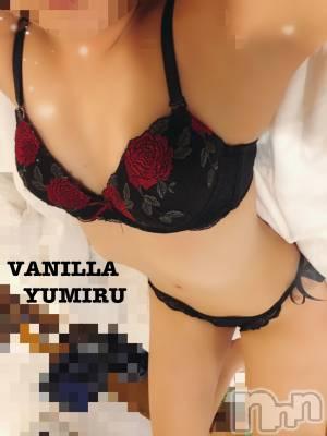 松本デリヘル VANILLA(バニラ) ゆみる(20)の12月14日写メブログ「おれい」