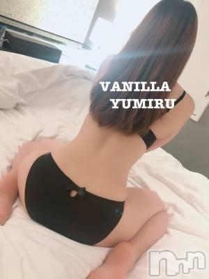 松本デリヘル VANILLA(バニラ) ゆみる(20)の1月30日写メブログ「出勤」
