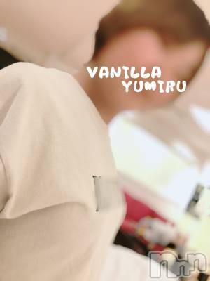 松本デリヘル VANILLA(バニラ) ゆみる(20)の5月8日写メブログ「おれい」