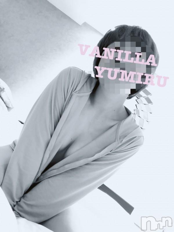 松本デリヘルVANILLA(バニラ) ゆみる(20)の2021年10月10日写メブログ「おちゅかれ」