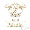 岡谷キャバクラ CLUB Paladin(クラブ パラディン)の5月10日お店速報「本日定休日になります」