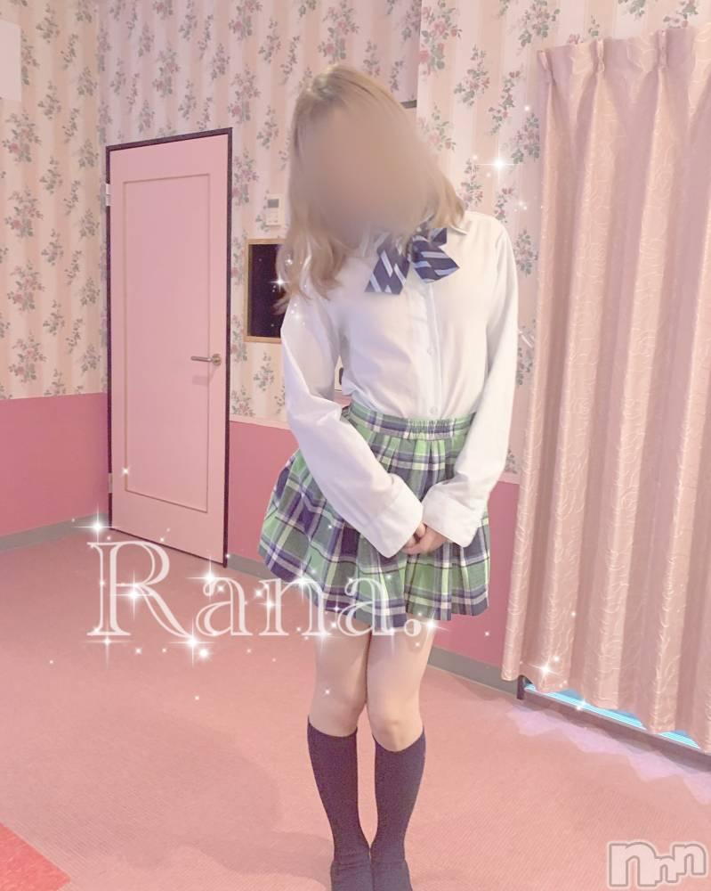 新潟デリヘルドキドキ 【美少女】ラナ(19)の6月17日写メブログ「JKとイケないことしちゃいませんか、、?❤︎」