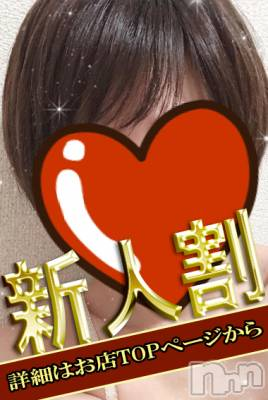 【N】まりな(20) 身長163cm、スリーサイズB84(C).W57.H85。新潟ソープ アラビアンナイト在籍。