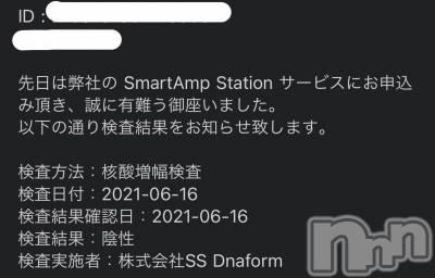 上越デリヘル Club Crystal(クラブ クリスタル) りほ(P)(24)の6月16日写メブログ「お知らせ(・∀・)/」