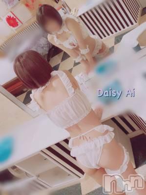 新潟デリヘル デイジー アイ 小悪魔天使(18)の1月23日写メブログ「女心わかってるなぁ~」